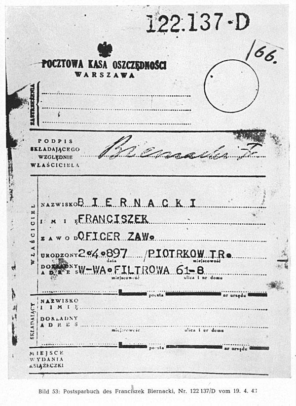 """Статья  в """"Романовском Купце"""" за 20 июля 2012 г. Amk326b53"""