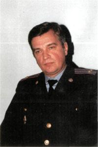 Заворотнов Семен Михайлович кандидат исторических наук, подполковник милиции